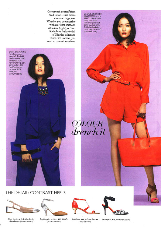 Grazia 22nd April Coverage 1_1
